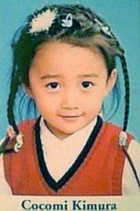 木村拓哉さんの娘のここみちゃんの幼少期の画像
