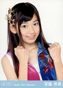 13歳の宮脇咲良さん