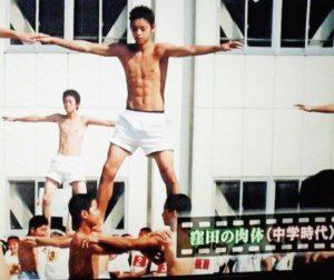 中学時代の窪田正孝さんの筋肉