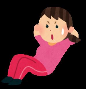 腹筋をしているピンクのジャージの女性のイラスト