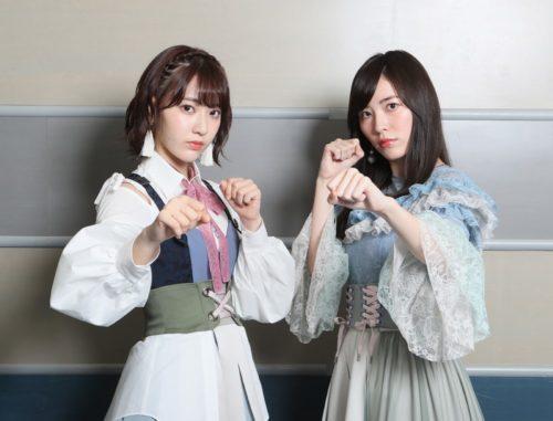宮脇咲良と松井珠理奈のファイティングポーズ