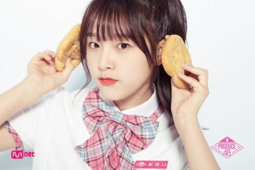 パンを耳に置く韓国のチェイェナ