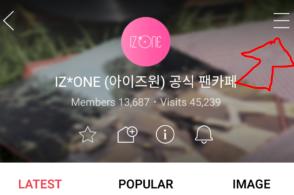 izoneアプリのトップ画面