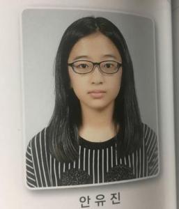眼鏡をかけたアンユジン卒アル画像