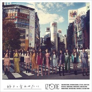 IZONE好きと言わせたい渋谷スクランブル交差点前ジャケ写