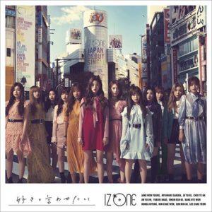 izoneメンバーが近い好きと言わせたい渋谷スクランブル交差点ジャケ写