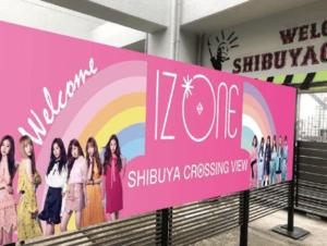 IZ*ONEshibuya109コラボ展望台の様子