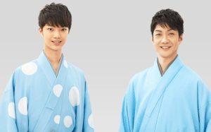 公文式CM共演した青い着物を着た野村萬斎と野村裕基