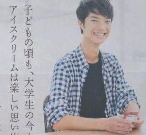 朝日新聞ハーゲンダッツ広告の野村裕基