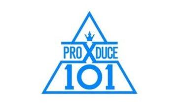 Produce101Xの青いロゴマーク