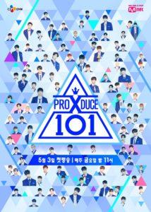 プロデュースX101のメンバー全員の顔画像が入った公式画像